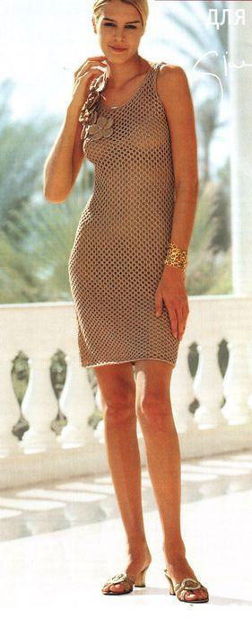 Uncinetto d'oro: Elegante e semplice abito con fiore!!!