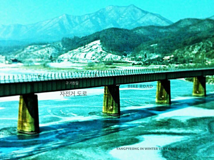 양수리 두물머리 자전거 도로, 북한강위 자전거 도로 다리.  기차가 다니던 옛길을 자전거 도로로 만듦.