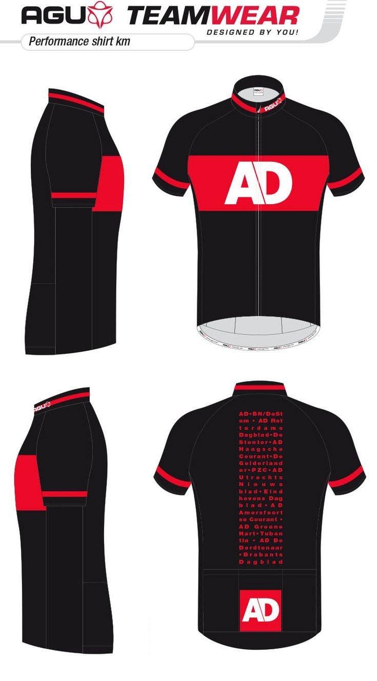 DESIGN YOUR OWN cycling jersey by AGU // Customized Cycling Apparel, designed for Dutch Newspaper AD (Algemeen Dagblad).