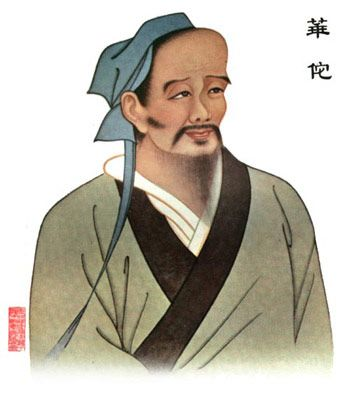 """Hua To was the first famous Chinese surgeon. He developed the use of anesthesia, and furthered theknowledge of anatomy.  When using acupuncture and herbs, he preferred simple methods, using a small number of acupuncture points and formulas comprised of only a few herbs. He practiced Chi-kung [Qi Gong] and taught the """"frolics of the five animals,"""""""
