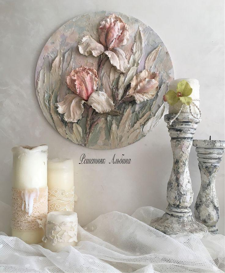 Признаюсь честноЯ просто влюблена в эту картину, хочу себе белые ирисы!!!♥️Мой муж тоже в восторге )))Думаю, что сама себе нарисовать картину и подарить я не смогу, а вот для мужа конечно♥️♥️♥️#скульптурнаяживопись#ирисы#объемнаяживопись#картинысвоимируками#ручнаяработа#handmade#sculpture#painting#краснодар#сочи#геленджик#москва#питер#краснодарсити#краснодарскийкрай#армавир#армавиркрасота