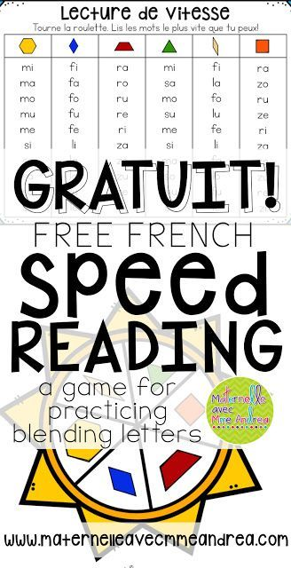 Enseigner et pratiquer la fusion à travers des jeux - FREE French speed reading game for blending!