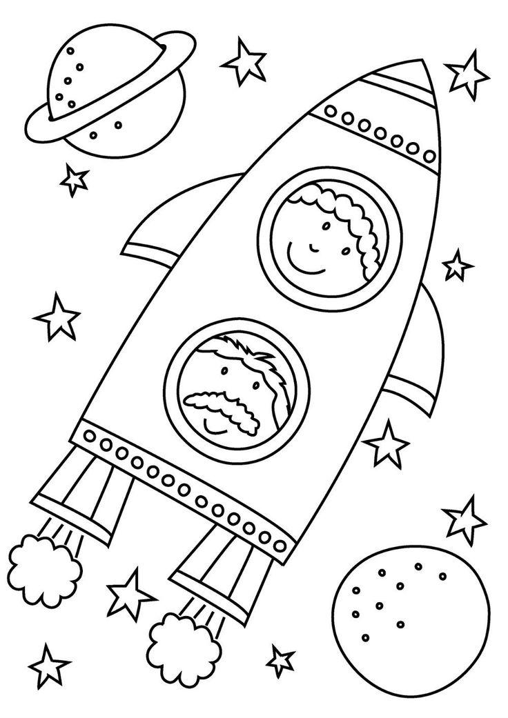 Раскраска «Ракеты, космические корабли, спутники»