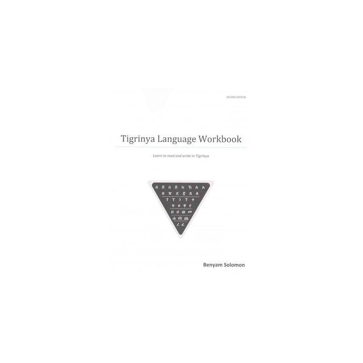 Tigrinya Language (Workbook, Bilingual) (Paperback)