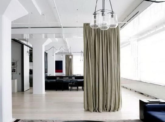 59 best curtain room divider ideas images on pinterest - Room divider curtain ideas ...