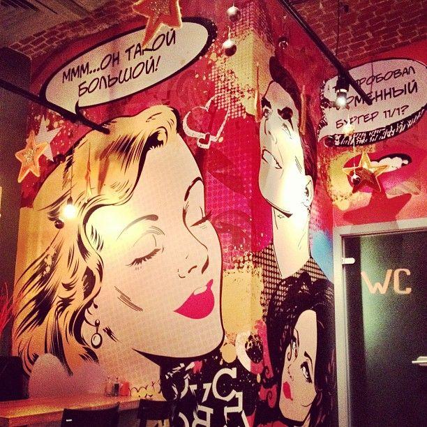 Pop Art Interior Design Blog
