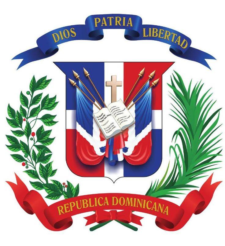 M s de 17 ideas fant sticas sobre escudo de nacional en - Republica de las ideas ...