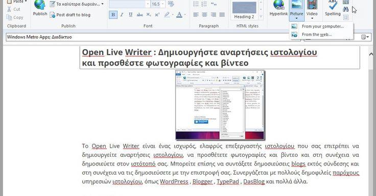 Το Open Live Writer είναι ένας ισχυρός ελαφρύς επεξεργαστής ιστολογίου που σας επιτρέπει να δημιουργείτε αναρτήσεις ιστολογίου να προσθέτετε φωτογραφίες και βίντεο και στη συνέχεια να δημοσιεύετε στον ιστότοπό σας. Μπορείτε επίσης να συντάξετε δημοσιεύσεις blogs εκτός σύνδεσης και στη συνέχεια να τις δημοσιεύσετε με την επιστροφή σας. Συνεργάζεται με πολλούς δημοφιλείς παρόχους υπηρεσιών ιστολογίου όπως WordPress  Blogger  TypePad  DasBlog και πολλά άλλα.  Author's Website: ΛΕΙΤΟΥΡΓΙΚΟ…