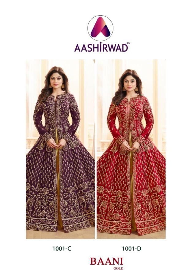 7d659a448e aashirwad present baani gold designer party wear heavy work salwar kameez  #salwar #salwarsuit #salwarkameez#kurti #women #anarkalisuit #reddress#red  ...