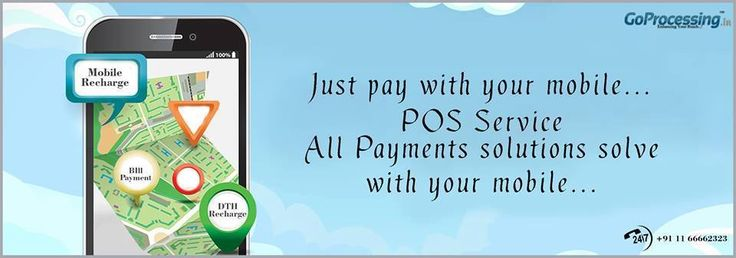 GoPOS supports various services like Bill Payments, Mobile Recharge Services , DTH Recharge, Instant money transfer and many services. for more https://www.goprocessing.in/