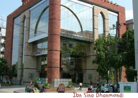 ShareTweetPin0sharesIbn Sina Diagnostic & Imaging Center, Dhanmondi