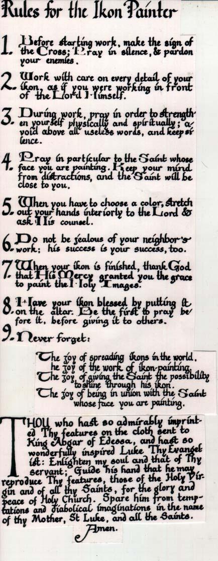iconographers prayer <3
