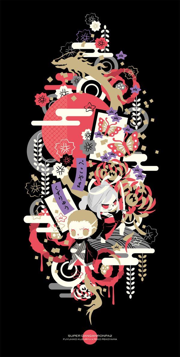 pekoyama wallpaper and - photo #34