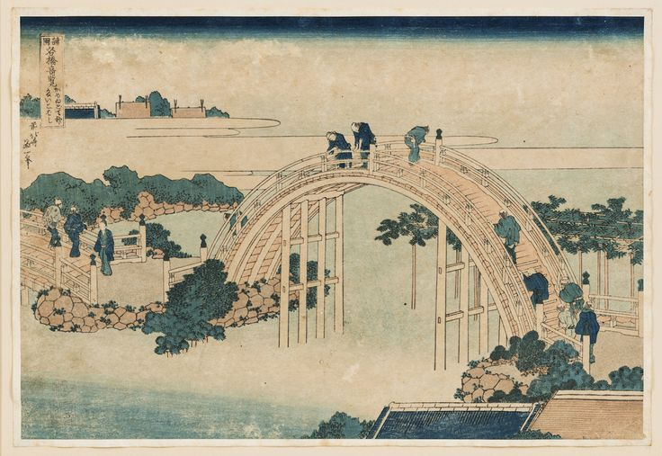 "Katsushika Hokusai, ""The Drum Bridge at Kameido Tenjin Shrine"" (1827–34, from the series Remarkable Views of Bridges in Various Provinces, colored woodblock print (© William Morris Gallery, London Borough of Waltham Forest)"
