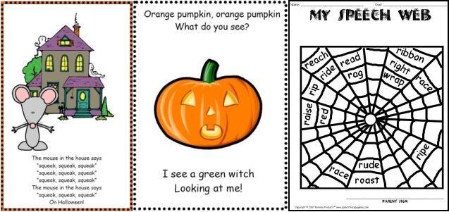 Halloween Articulation Freebies (Printable Song Cards / Worksheets)