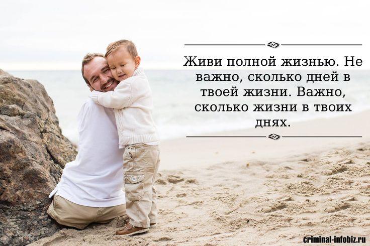 Вечерняя мотивация  #Криминальныйинфобиз #АлександрЖданович #НикВуйчич #мотивация #мотиватионныекартинки