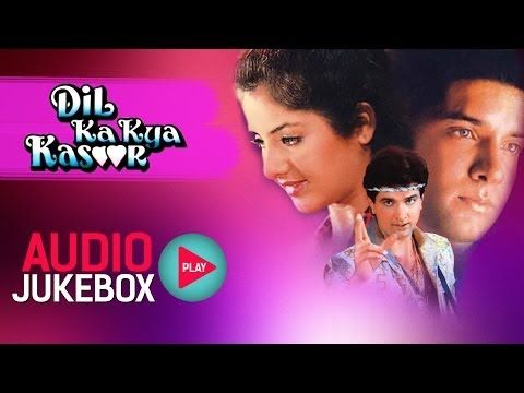 Dil Ka Kya Kasoor - Full Songs Jukebox | Divya Bharti, Prithvi, Nadeem Shravan - YouTube