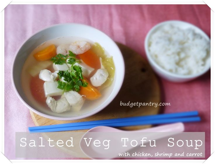 Salted vegetables tofu soup with chicken http://budgetpantry.com/salted-vegetables-tofu-soup-with-chicken/