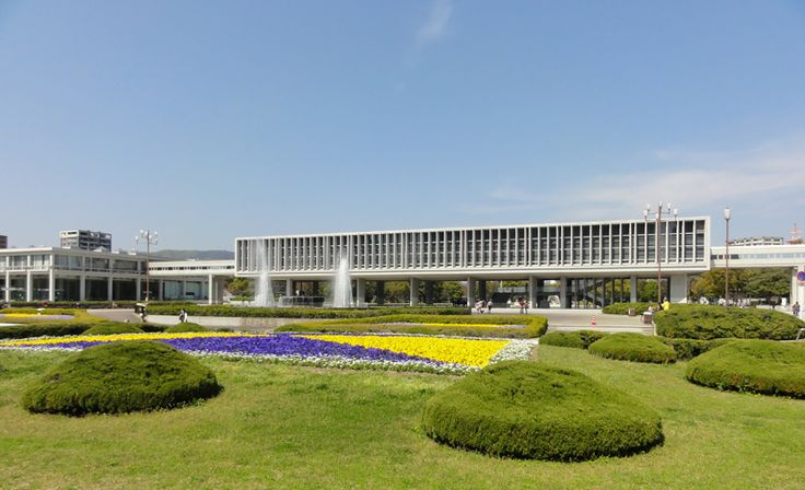 Hiroshima Peace Memorial Museum (Friedensmuseum Hiroshima)