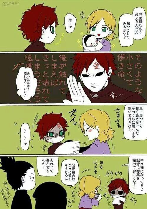 Temari, Shikamaru, Shikadai, Nara family, baby, Gaara, funny, text, Kankuro, Sand Siblings, comic, cute; Naruto