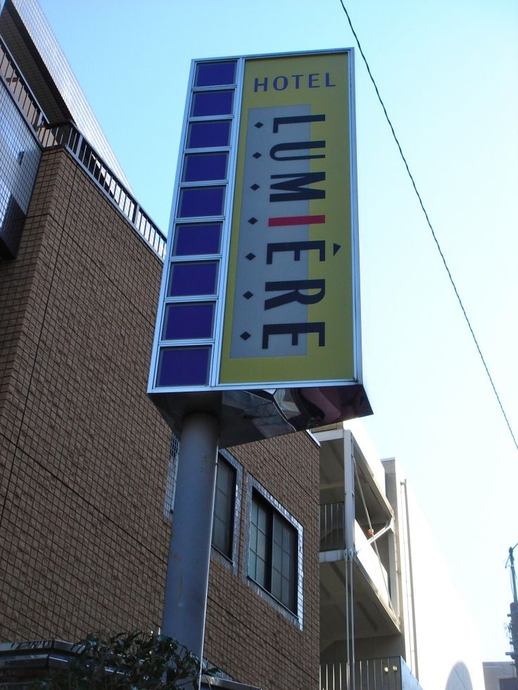Love Hotel Lumiere in Tokyo: Hotels Lumier, Japan Hotels