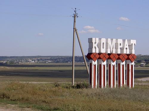 Komrat, capital of  the Autonomous republic of Gagauz-Yeri