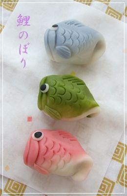 Wagashi (dulce japonés) en forma de koinobori