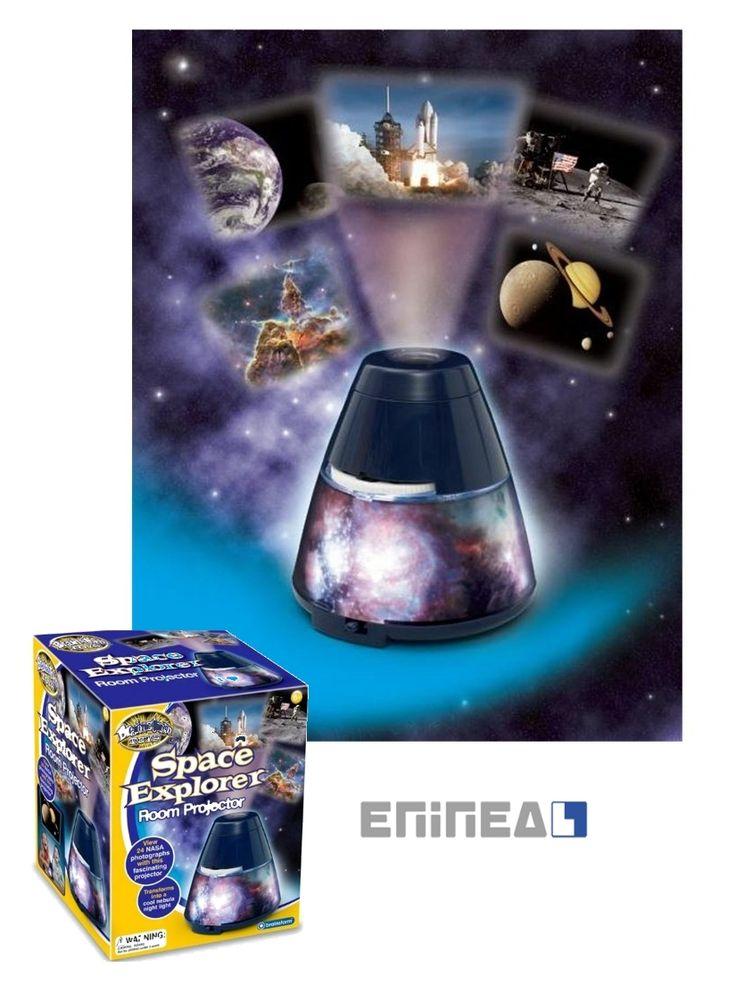 Προβολέας Διαστημικών Εικόνων «Space Explorer» Εξερευνήστε το Σύμπαν με αυτόν τον υψηλής ποιότητας προβολέα. Δείτε 24 έγχρωμες φωτογραφίες από τη NASA και από το Διαστημικό Τηλεσκόπιο Hubble με διαστημόπλοια, αστροναύτες, πλανήτες και νεφελώματα μέσα από τρεις εναλλάξιμους δίσκους διαφανειών. Η προβαλλόμενη εικόνα έχει πλάτος έως και ένα μέτρο. Το βράδυ το Space Explorer γίνεται ένα ωραίο φωτιστικό με αναπαραστάσεις νεφελωμάτων. Ηλικία: 6 ετών +