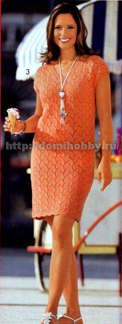 Элегантное мини-платье