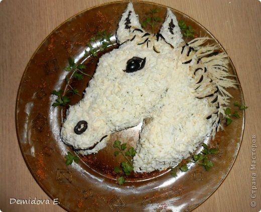Новогодний салат БЕЛАЯ ЛОШАДЬ. Рецепт (10) (520x422, 139Kb)