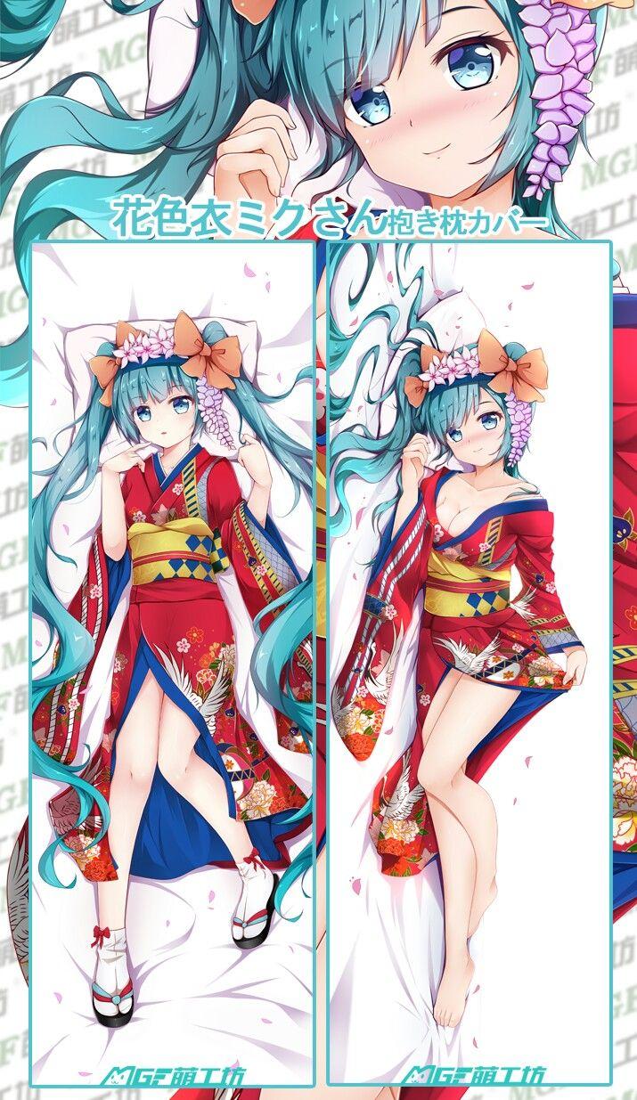 Hatsune Miku Vocaloid Drawn By Menggongfang Hatsune Miku