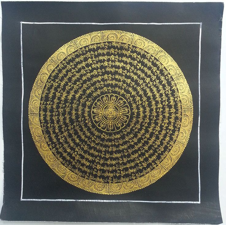 Mandala Thanka Art Sale Reduced Price Stock Clearance (C18)