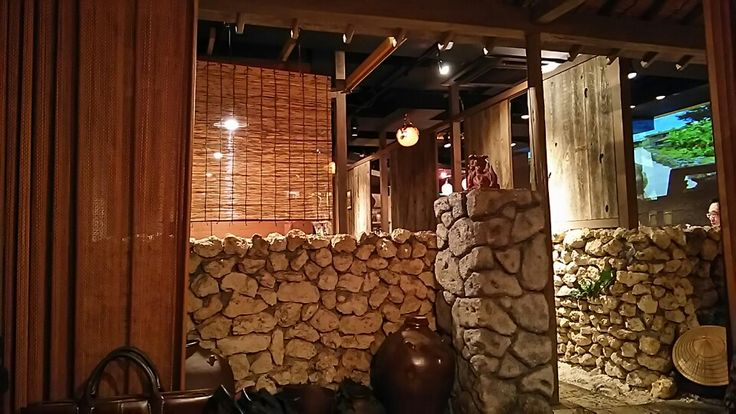 Okinawan restaurant on the Ginza