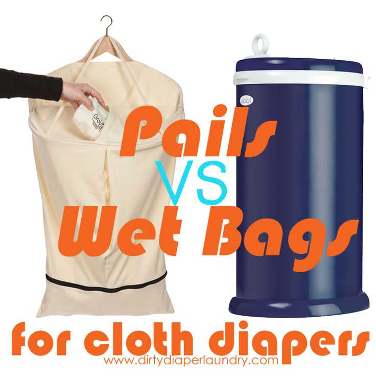 Diaper Pails Versus Hanging Wet Bags- Dirty Cloth Diaper Storage Debate | Dirty Diaper Laundry