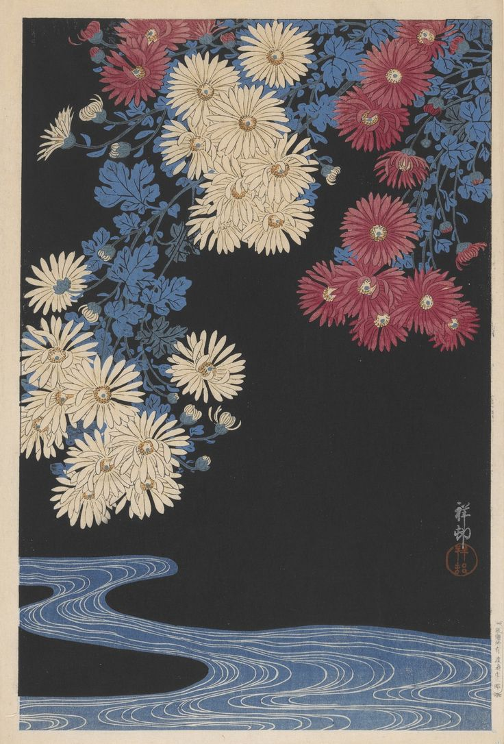 Color in japanese art -  Chrysanthemums And Stream Author Ohara Koson Japanese Date Ca 1920 Medium Color Woodblock Print Location Indianapolis Museum Of Art
