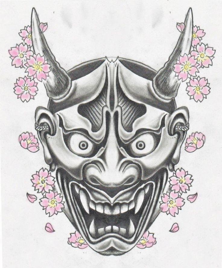 tattoo flsh masks tattoo hannya mask tattoo only tattoo tattoo outline ...