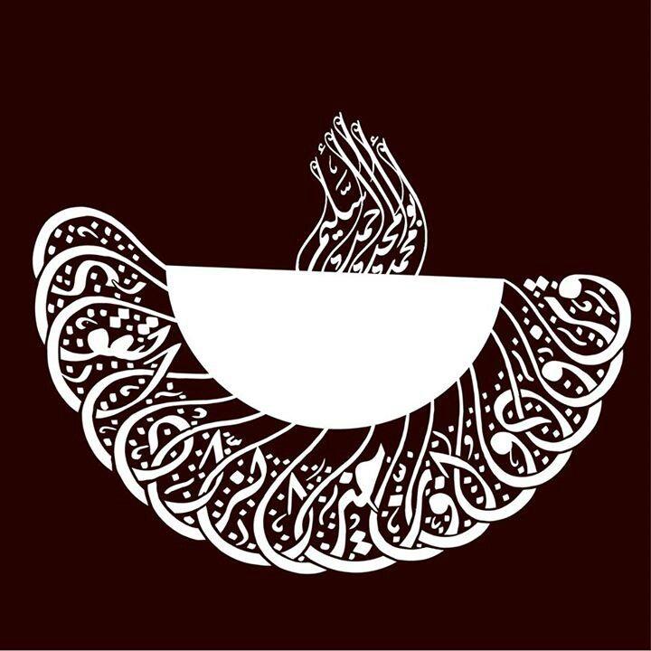 96 Best Arabic Images On Pinterest Islamic Art Islamic