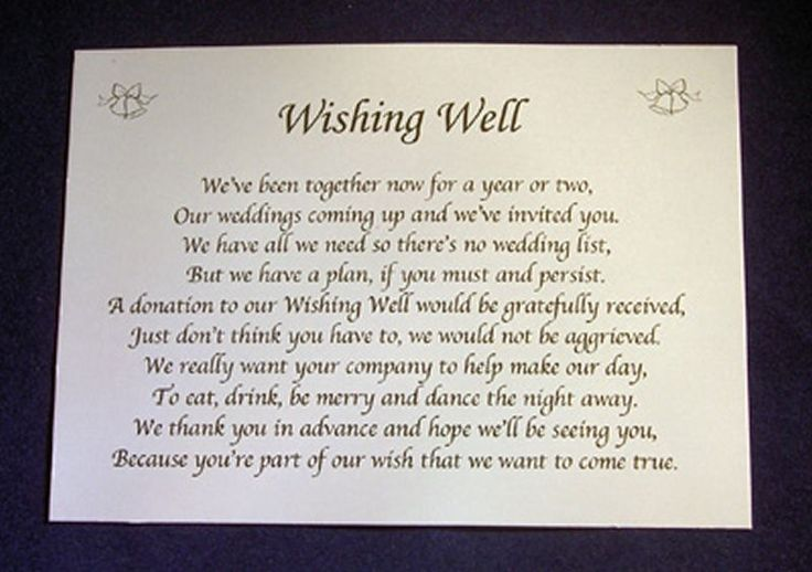 well poems wedding invitations wishing well alternative wedding ...