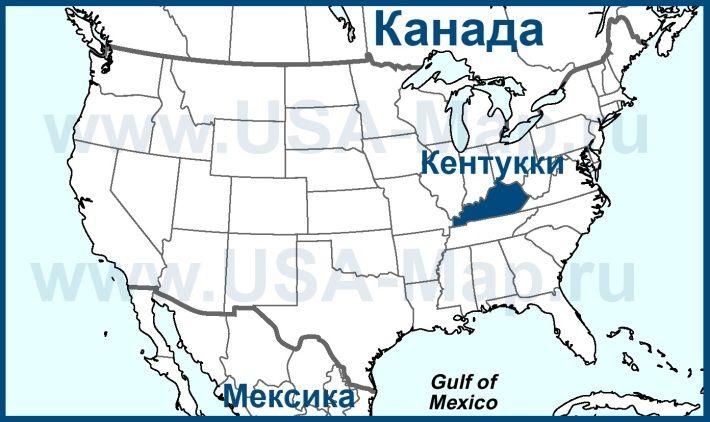 Кентукки на карте США
