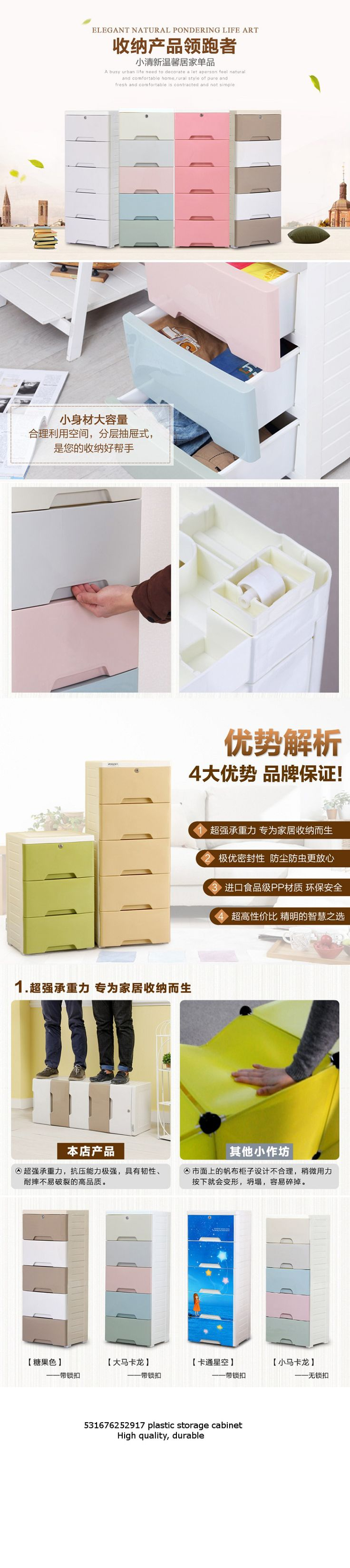 Lockable Bedroom Furniture 17 Best Images About Space Saving Furniture Murphy Beds Cabinets