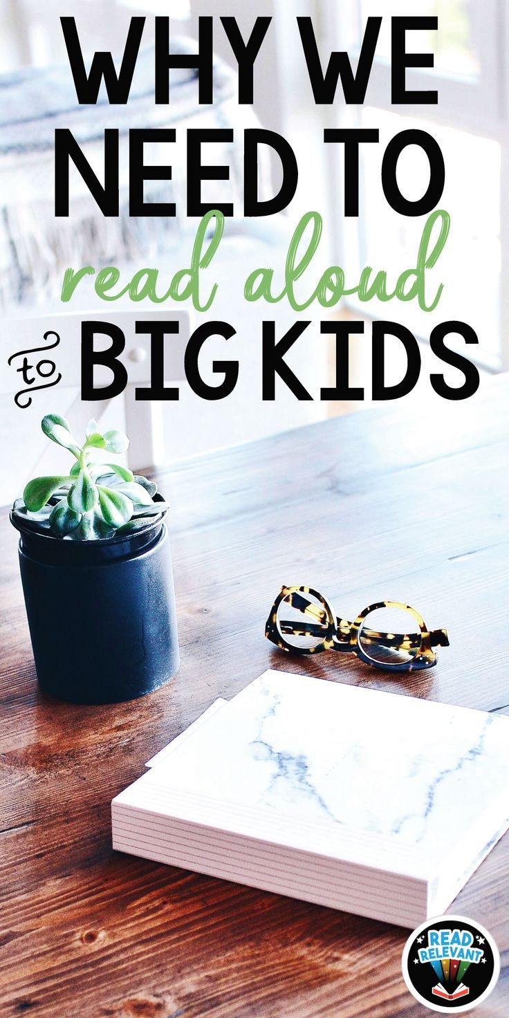 Blog Post: why reading aloud is essential in a secondary classroom. www.readrelevant.com