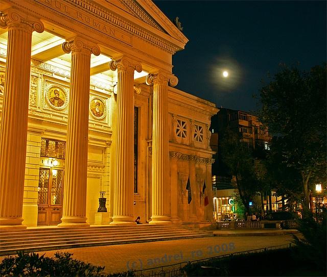 Ateneul Roman (Romanian Athenaeum), Bucharest