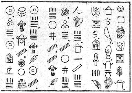 「京伝」の画像検索結果