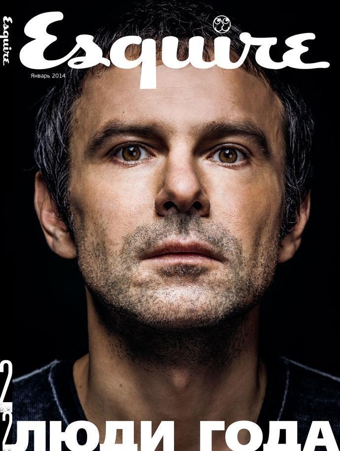 Svyatoslav Vakarchuk on the cover of  Ukraine Esquire shot by Sasha Maslov