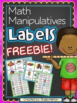 Organizing your classroom's Math Manipulatives will be a piece of cake with these FREE Math Manipulative Labels! All labels feature real pictures of all the manipulatives and come in two different versions. Over 60 math manipulative labels in all!!