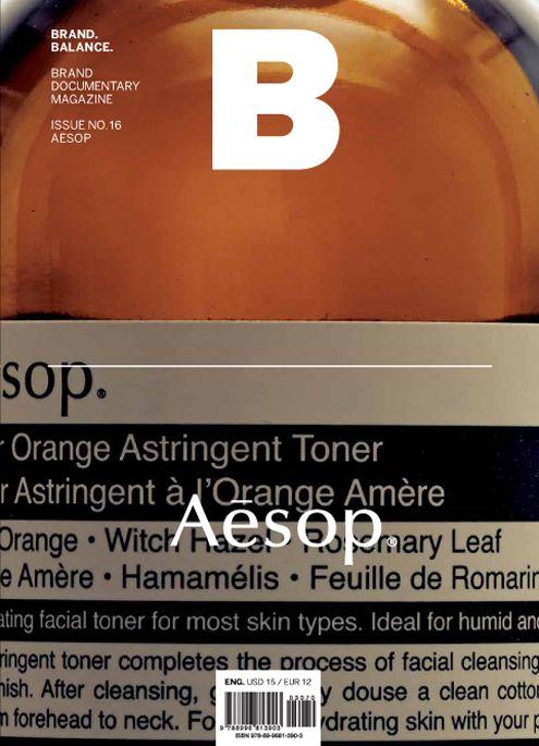 AESOP | MAGAZINE B