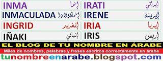 tu nombre en arabe para tatuajes: INMA INMACULADA INGRID IÑAKI