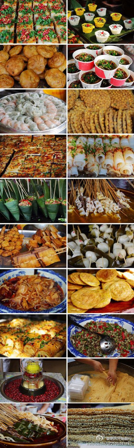 the many types of Chengdu Street Food