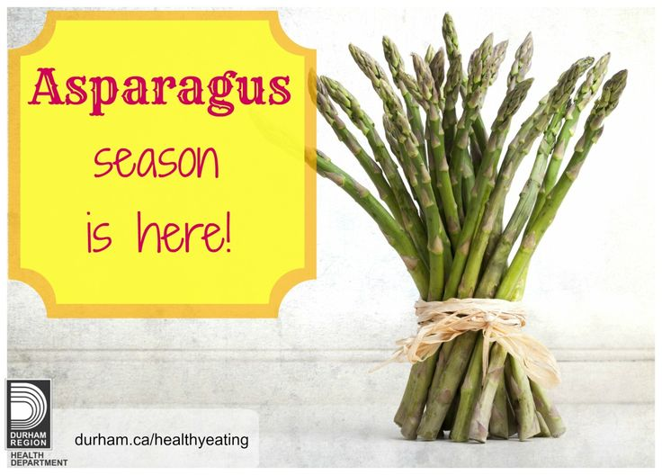 Asparagus is in season May and June! Buy in season veggies and fruit in your local area.  Check out the link for some great tips on how to prepare and cook #asparagus! #healthy