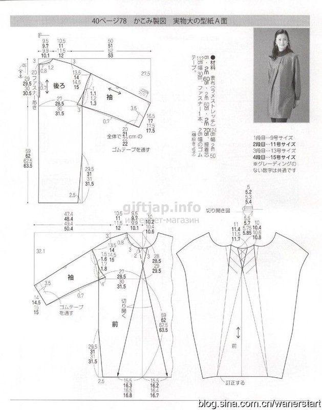 giftjap.info - Интернет-магазин | Japanese book and magazine handicrafts - Lady Boutique 2016-02